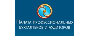 Палата проф бухгалтеров 2018 бухгалтер на образец работу резюме