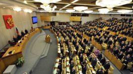 Очередная инициатива группы депутатов может затронуть 20 тыс. граждан