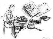 Уголовная ответственность за фальсификацию документов учета и отчетности финансовой организации может быть ужесточена.